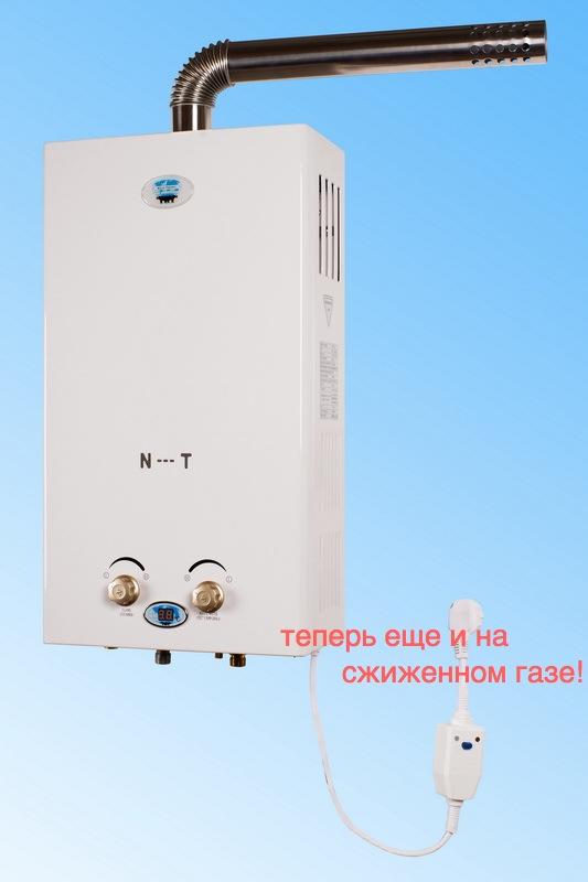 газовая колонка 10Е (МТИ)сж
